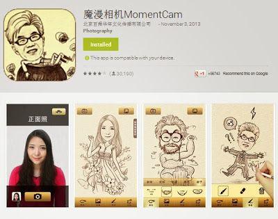 momentcam, aplikasi android membuat foto karikatur