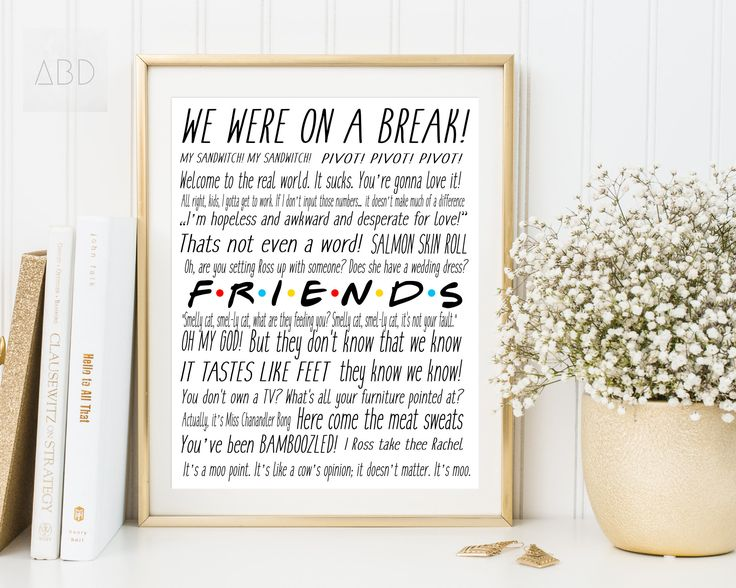 Friends tv show print Friends tv show F.R.I.E.N.D.S central