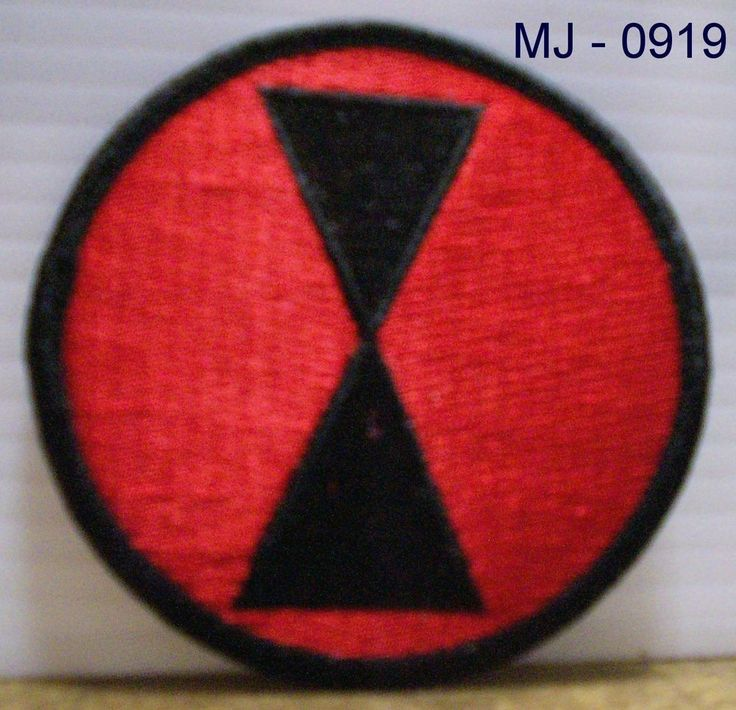 US Army - 7th Infantry Division Embroidered Patch