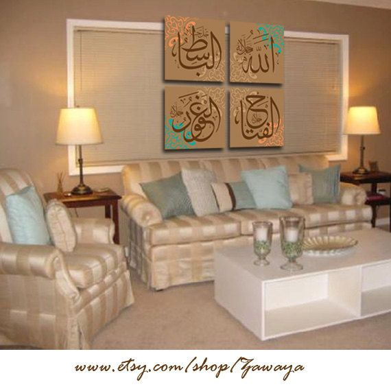 brown beige canvas artwork set of four with arabic by Zawaya