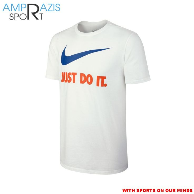 "Nike ""Just-Do It"" Swoosh T-Shirt"