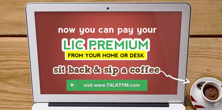 LIC of India Online Payment - LIC of India Online Payment at Talktym.com is simple and easier with various payment options such as Credit Card, Debit Card, Internet Banking & Talktym e-Wallet. You can even recharge your prepaid mobile, data card, dth or pay your postpaid bills only at Talktym.com.  For more information please visit, https://www.talktym.com/lic-india-online-payment.php