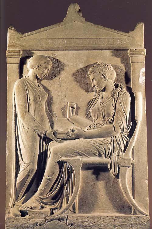 надгробие гегесо - надгробный барельеф