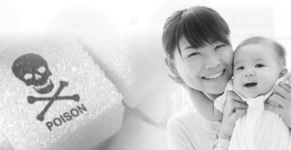 妊婦さんが避けたい食品添加物を18種類まとめました。海外では健康リスクから禁止されている添加物も、日本では認可され、普通に使用されているものが数多くあります。妊娠中だけでも、胎児のことを考えて、食品添加物の危険性に目を向けてみましょう。
