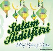 KLGreetings.com - Hari Raya Aidilfitri Ketupat Greetings Card