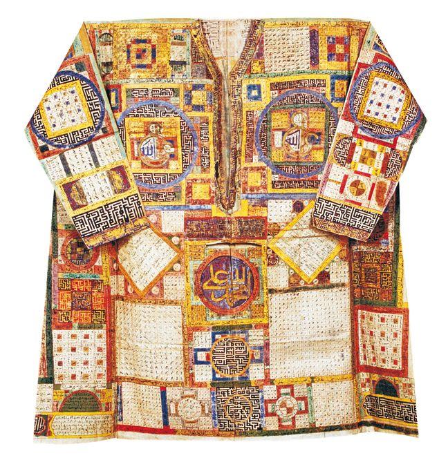 Ottoman Talismanic Shirt of Murad III (d. 1595) [in Hülya Tezcan, Tılsımlı Gömlekler, 2011]