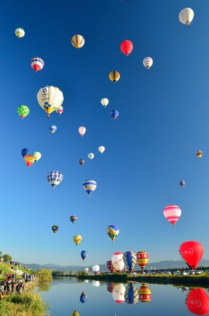 Saga International Balloon Fiesta in Saga, Japan.  I know they're not ships, but they sail through the air.