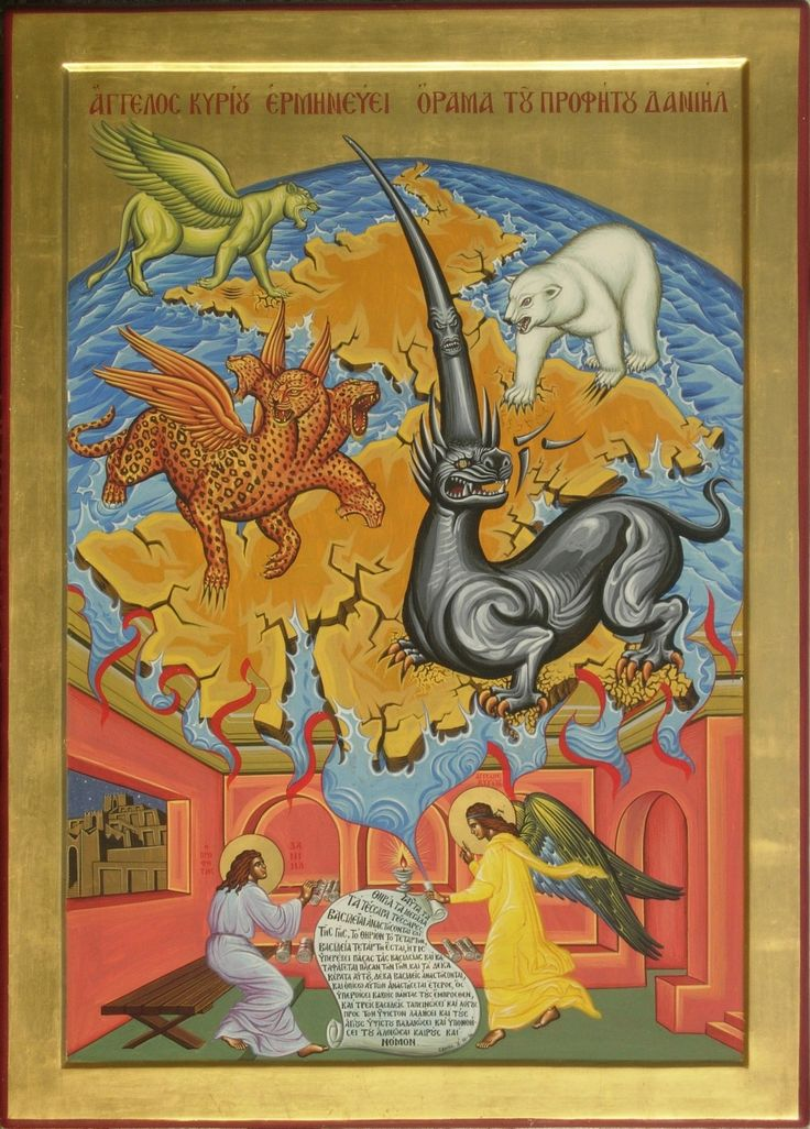 The vision of Holy Prophet Daniel (celebrated Dec 17). More about him at http://www.johnsanidopoulos.com/2011/12/holy-prophet-daniel-and-three-youths.html