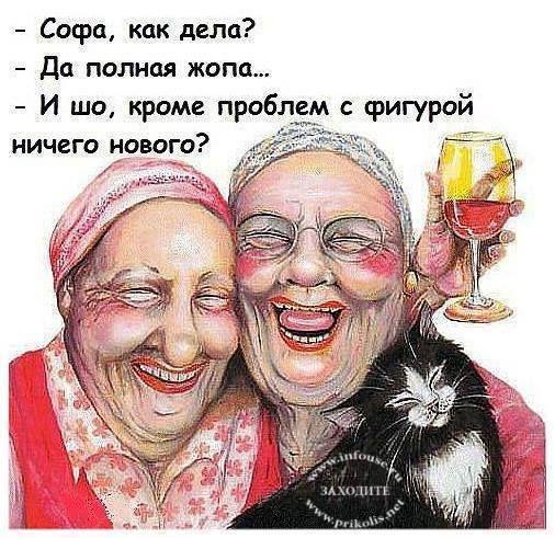 Позитивные фразочки в картинках :) 28 штук » RadioNetPlus.ru развлекательный портал