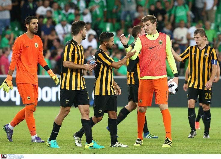 Προκριματικά Europa League 1ο Σκέλος: Σεντ Ετίεν- ΑΕΚ 0-0