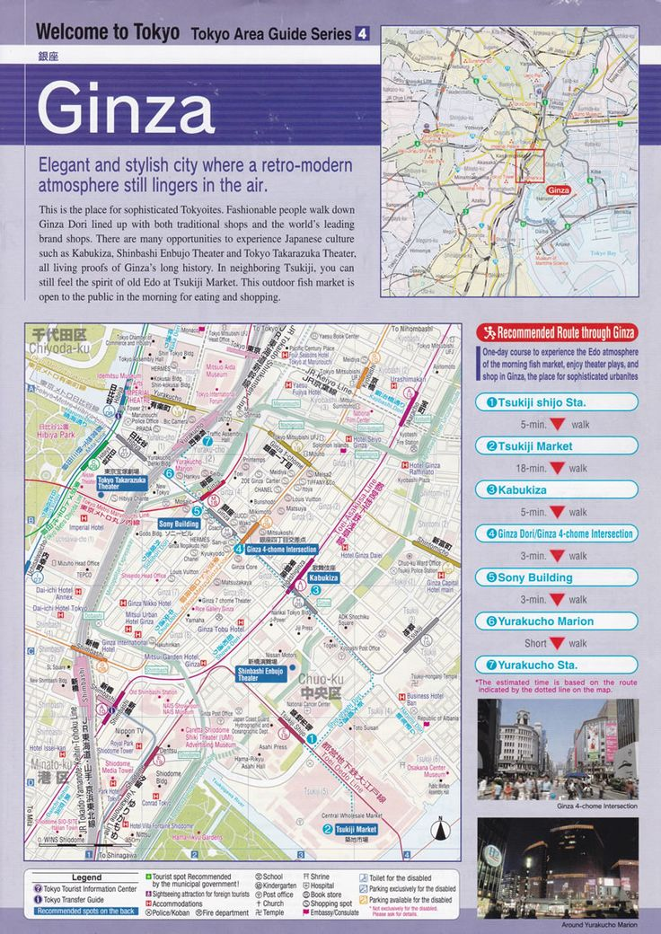 Map with Things to do in Ginza