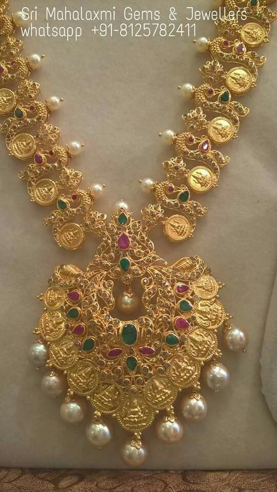 Uncut haram with combination of laxmi kasulu and peacocks. From https://m.facebook.com/SriMahalaxmiGemsAndJewels