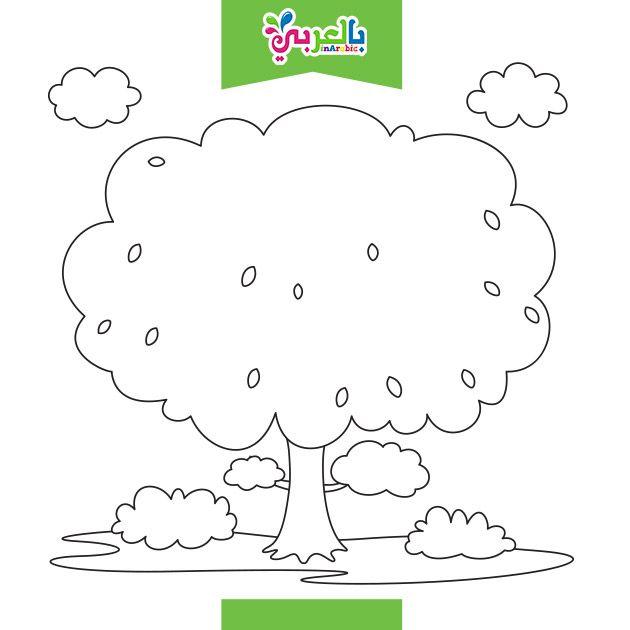 اوراق عمل تلوين للاطفال جاهزة للطباعة Printable Coloring Book Coloring Pages Easy Coloring Pages