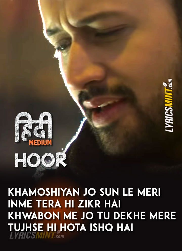 Pin By Sharuk Khan On Lyrics Pinterest Songs Lyrics And Song Hindi