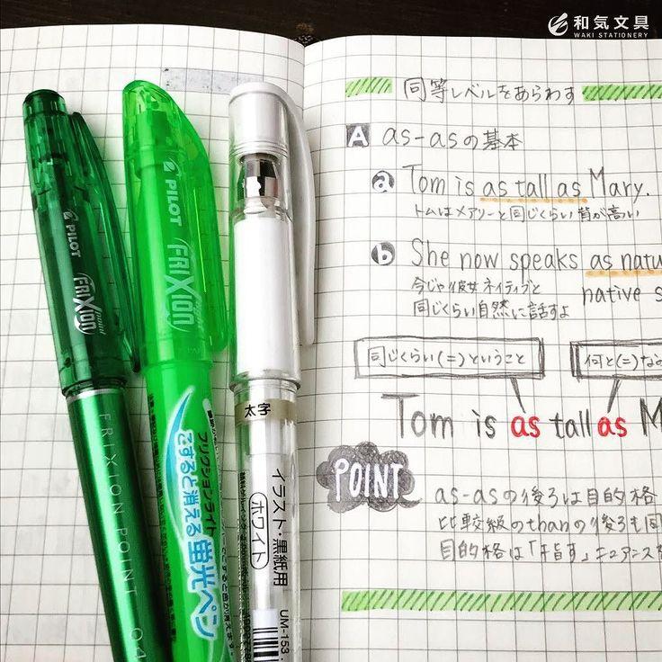 本日の一枚毎日楽しみながらノートや手帳を書けるといいですね . タイトルは蛍光ペンと細字カラーペンでマステ風 セクションの英字はシャープペンで黒く塗ってから白ペンで記入黒吹き出しも同じ要領で . #手帳術 #ノート術 #勉強垢 #studyaccount #蛍光ペン #マステ風 #白ペン #お洒落 #文房具 #文具 #stationery #和気文具