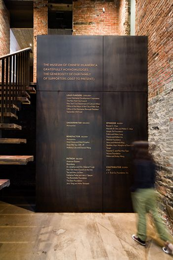 Donor wall installed on a group of steel plates in the museum courtyard.