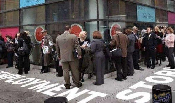 تراجع معدل البطالة في المملكة المتحدة بنسبة 0 8 Street View Scenes Street