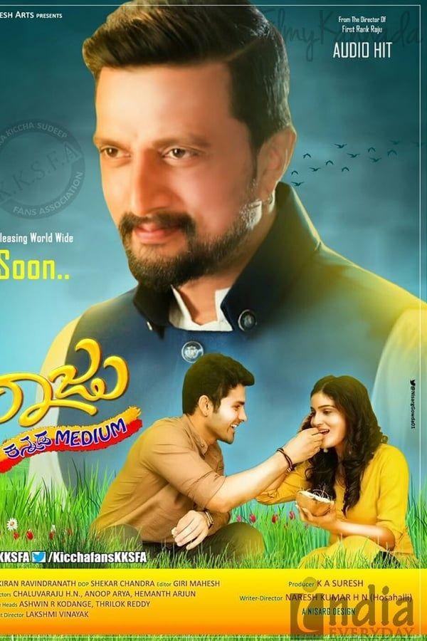 Raju Kannada Medium Movie Posters In 2019 Movies 2018 Movies