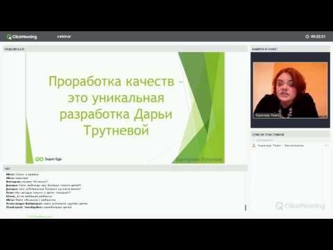 5 основных причин детских болезней  Екатерина Путилова Мастер кит, супер...