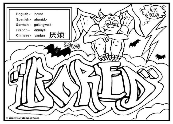 BORED graffiti piece free printable