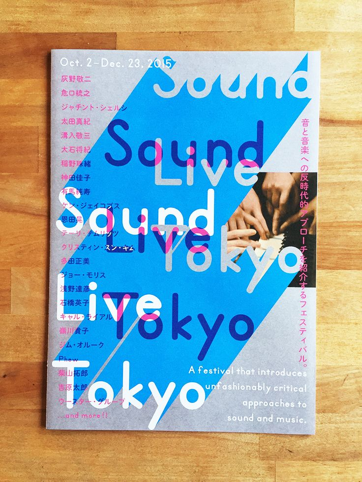 Sound Live Tokyo