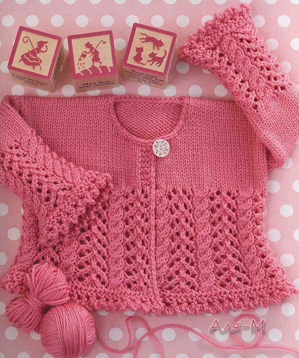 baby cardigan jacket, sweater lace knitting Baby ...