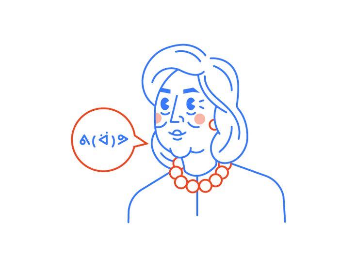 Hillary by Ryan Putnam #Design Popular #Dribbble #shots