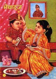 bhai-dooj-images-2