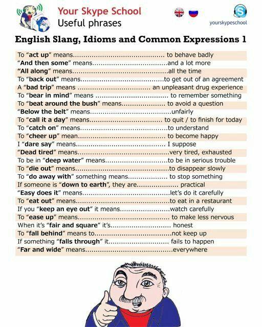 English slang and idioms 01