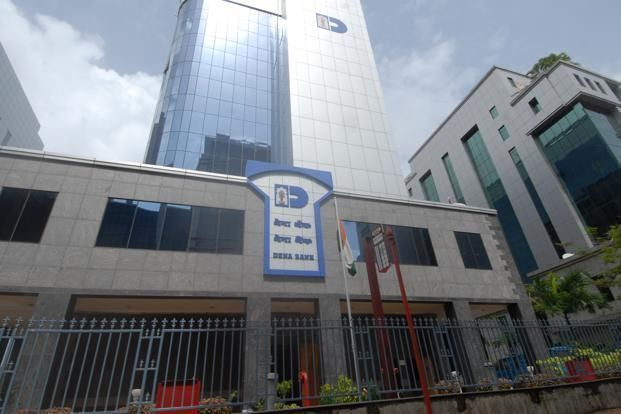 Dena Bank to raise equity capital worth Rs360 crore through Follow on Public Offer, Qualified Institutional Placement , preferential allotment, right issue or employee stock purchase