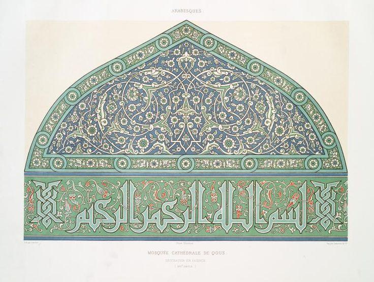 Arabesques : mosquée cathédrale de Qous : décoration en faïence (XVIe. siècle)