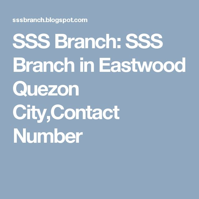SSS Branch: SSS Branch in Eastwood Quezon City,Contact Number