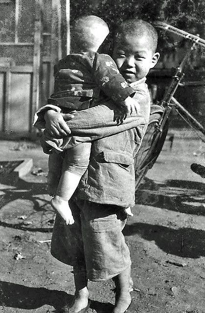 Young Koreans near Seoul in autumn of 1945