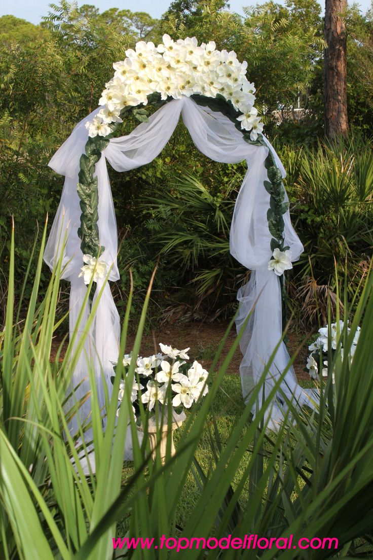 decorated arches for weddings | Magnolia Wedding Arch ...