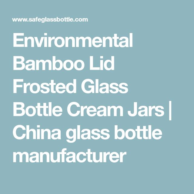Environmental Bamboo Lid Frosted Glass Bottle Cream Jars   China glass bottle manufacturer