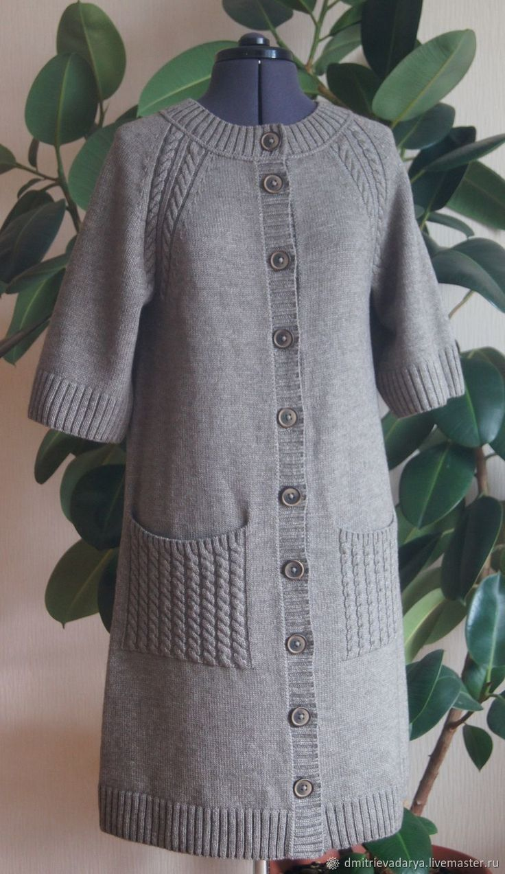 Купить Кардиган из шерсти Яка в интернет магазине на Ярмарке Мастеров