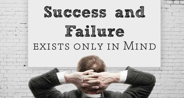 Success And Failure Exists Only In Mind: What does being successful mean to you? Is it really important to be a winner all the time or in all the endeavors? You know there is a very strong secret behind being successful, and that is the power of failure.