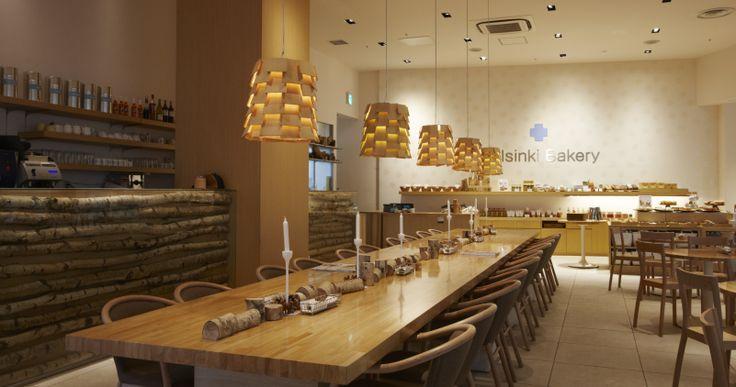 Le panetterie di design - Loves by Il Cucchiaio d'Argento