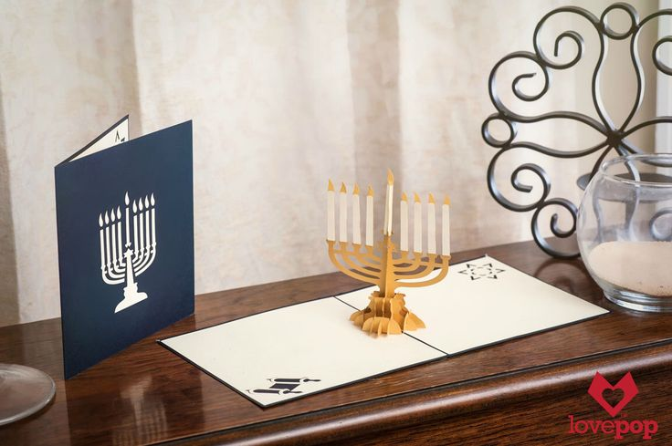 Hanukkah Menorah Pop-up Card; Happy Hanukah Card, Hebrew Card, Festival of Lights, Feast of Dedication, Jewish Greeting Card, Lovepop by LovePopCards on Etsy https://www.etsy.com/listing/219256897/hanukkah-menorah-pop-up-card-happy
