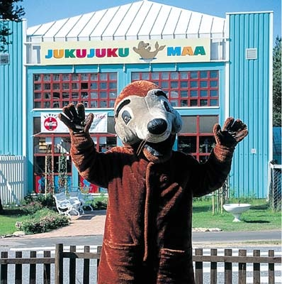JUKUJUKUMAA - KALAJOKI - FINLANDE - (www.infoparks.com)
