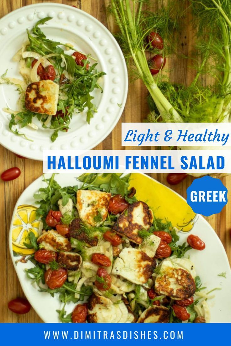 Halloumi Fennel Salad Dimitras Dishes Fennel Recipes Spring Salad Recipes Fennel Salad