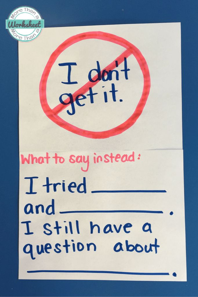 """4 Tips for Students who Say """"I Don't Get it!"""""""