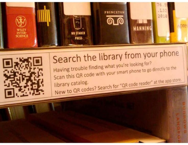 Search the library from your phone