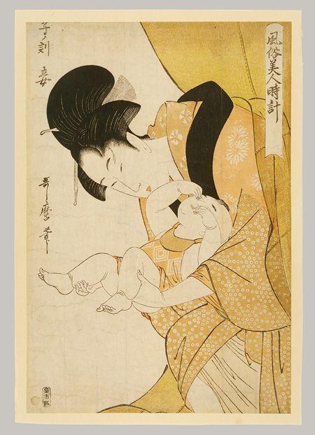 Midnight: The Hours of the Rat; Mother and Sleepy Child, ca. 1790 Kitagawa Utamaro #vintage #japanese #art