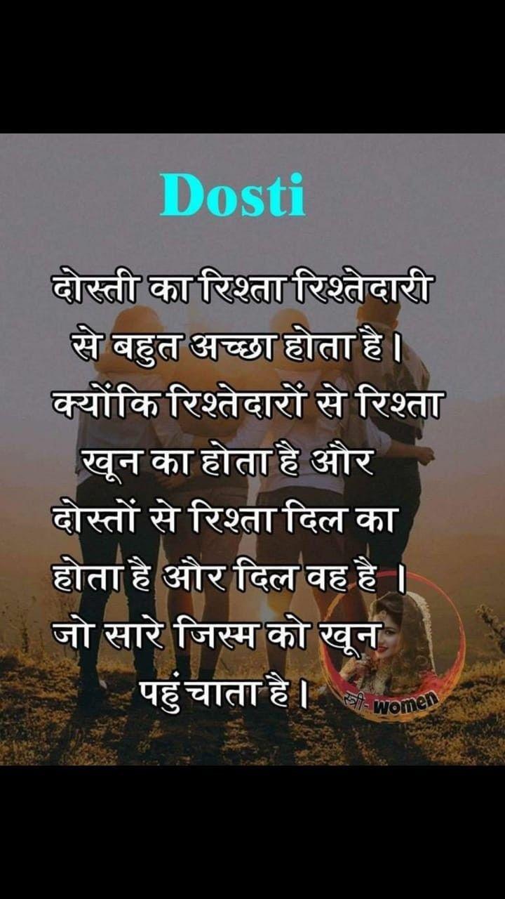 Pin by Kafiyah khan on 123   Real friendship quotes ...