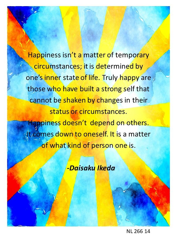 #daisakuikeda #happiness