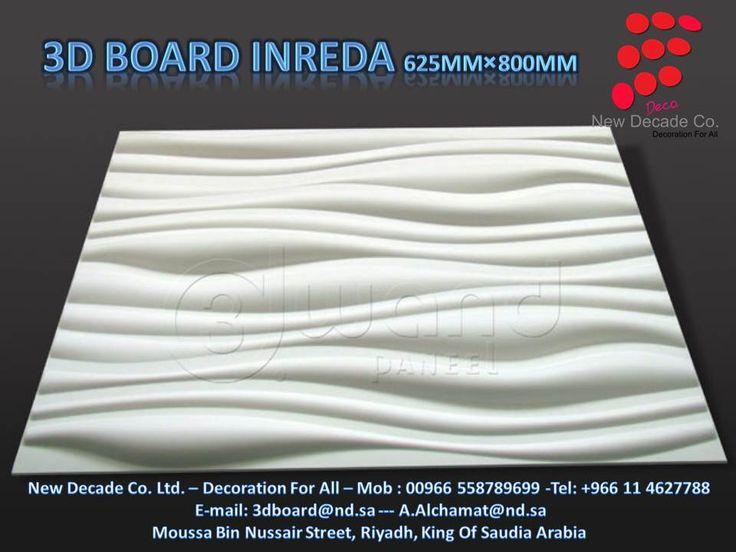 3d board Inreda