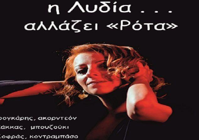 Η Λυδία… αλλάζει «Ρότα» τις Παρασκευές 3 & 10/11 Η Λυδία θα μας ταξιδέψει με διαχρονικά τραγούδια σε άλλες εποχές....