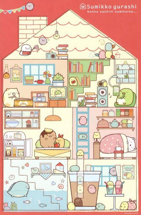 Sumikko Gurashi in a house. Tiny and cute!