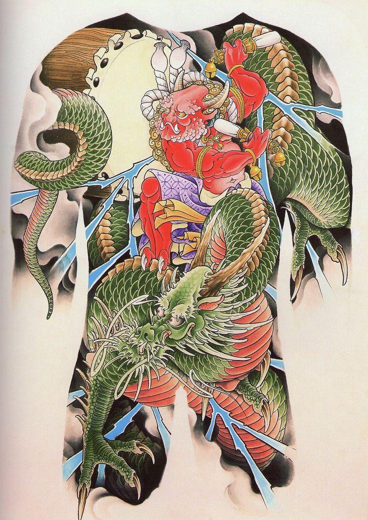 Horigyn dragon and raijin
